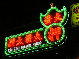 pawnshop1